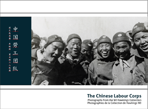The Chinese Labour Corps Photobook
